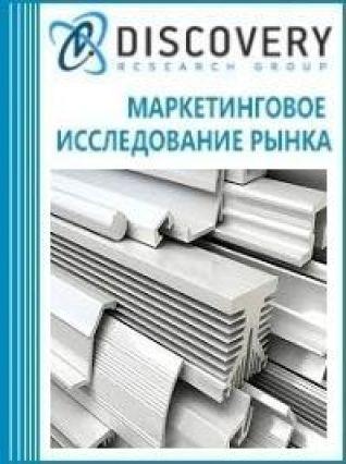Анализ рынка оборудования производства ПВХ профиля и профильно-погонажных ПВХ изделий в России