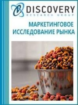 Маркетинговое исследование - Анализ рынка оборудования производства кормов для животных в России