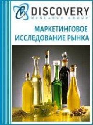 Анализ рынка оборудования рафинации и дезодорации растительного масла в России