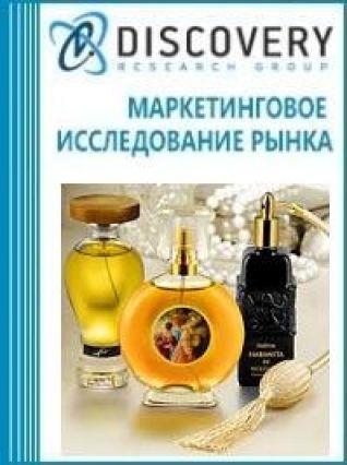 Маркетинговое исследование - Анализ рынка оборудования торгового для парфюмерии в России
