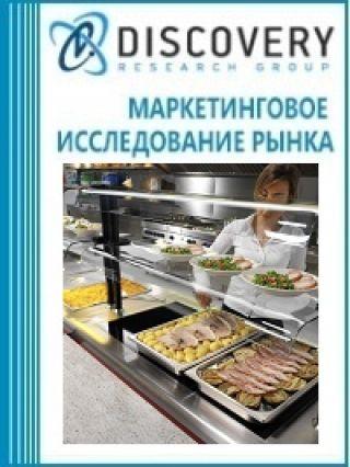 Анализ рынка общественного питания в Краснодарском крае в России