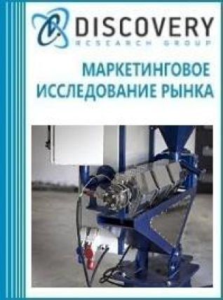 Анализ рынка одношнековых экструдеров для переработки мягкого ПВЭ и ТЕП в России