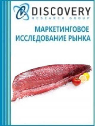 Анализ рынка охлажденного филе из рыбы тунца в России