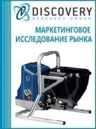 Анализ рынка окрасочных установок в России