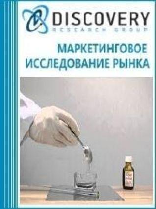 Маркетинговое исследование - Анализ рынка оксида и диоксида марганца в России