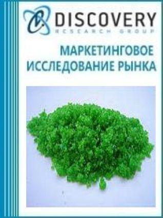 Анализ рынка оксида и гидроксида молибдена в России