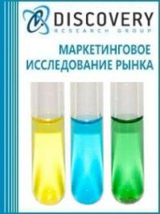 Анализ рынка оксида и гидроксида ванадия в России