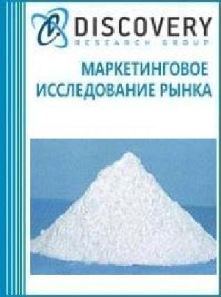 Анализ рынка оксида сурьмы в России