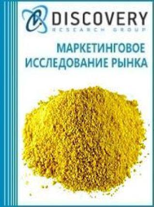 Анализ рынка оксида свинца (глета свинцового, массикота) в России