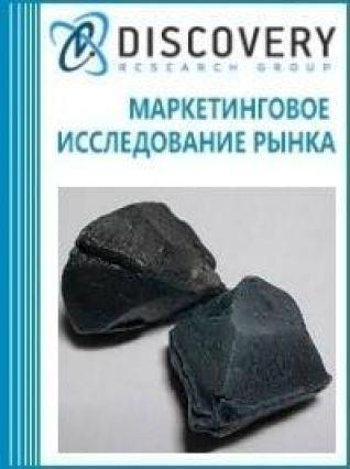 Анализ рынка оксидов, гидроксидов и пероксидов бария в России