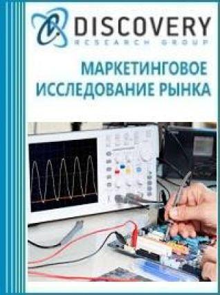 Анализ рынка оксциллоскопов и осциллографов в России