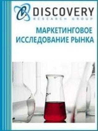 Анализ рынка олеума в России