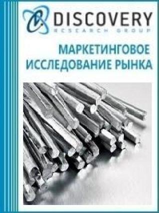 Анализ рынка олова в России