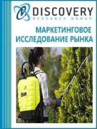 Маркетинговое исследование - Анализ рынка опрыскивателей садовых (аккумуляторных, бензиновых, помповых) в России