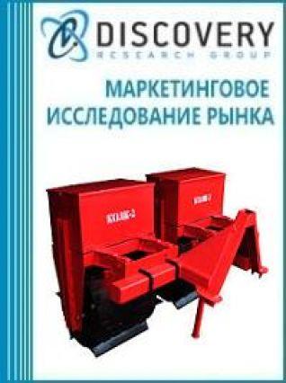Маркетинговое исследование - Анализ рынка осветлителей лесных культур в России