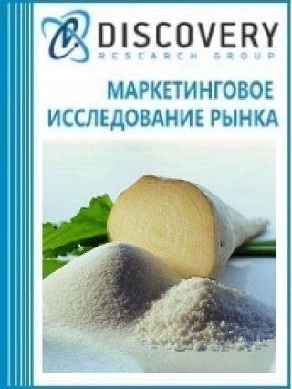 Анализ рынка отходов свеклосахарного производства в России
