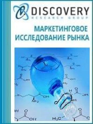 Анализ рынка откиленов в России