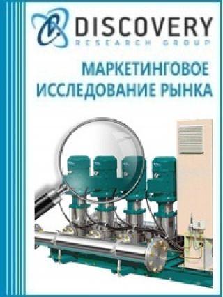 Маркетинговое исследование - Анализ рынка оценки оборудования, машин и механизмов в России