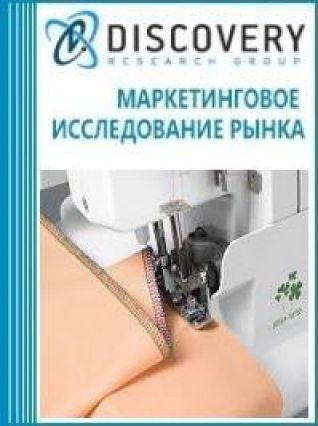 Анализ рынка оверлоков и коверлоков в России