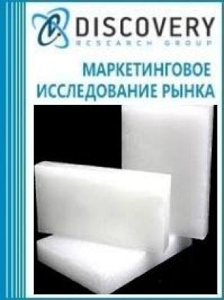 Маркетинговое исследование - Анализ рынка парафинового гача в России