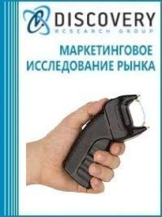 Анализ рынка парализаторов в России