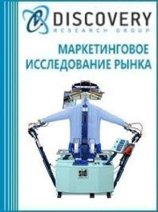 Маркетинговое исследование - Анализ рынка пароманекен для прачечных в России