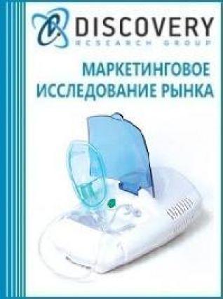 Анализ рынка паровых ингаляторов в России