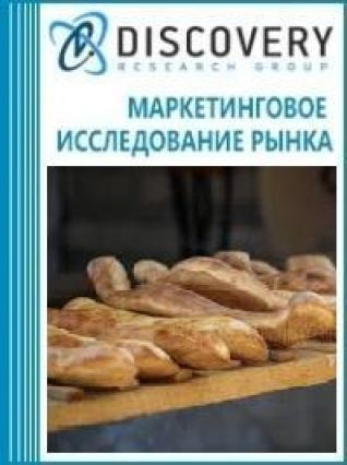 Анализ рынка печей для грузинского лаваша и узбекских лепешек в России