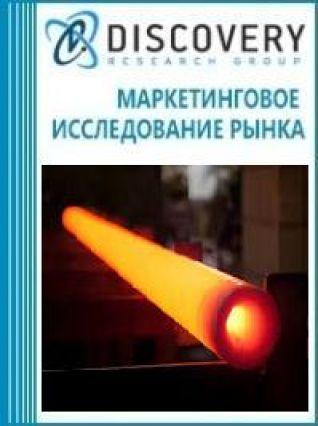 Маркетинговое исследование - Анализ рынка печей для закалки металла в России