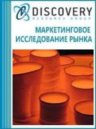 Маркетинговое исследование - Анализ рынка печей промышленных для обжига керамических изделий в России