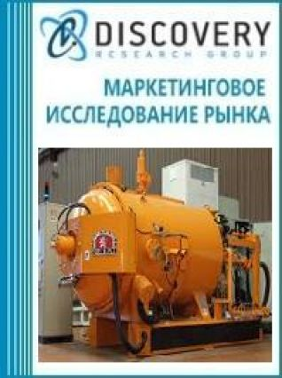 Маркетинговое исследование - Анализ рынка печей промышленных для термообработки руд и металлов в России