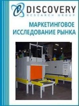 Анализ рынка печей промышленных в России