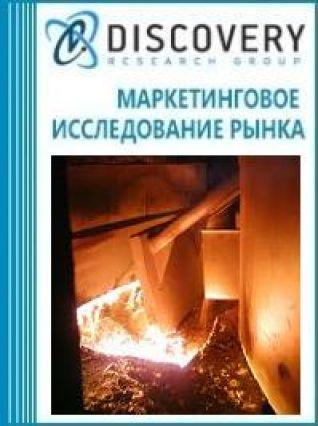 Маркетинговое исследование - Анализ рынка печей стекловарочных в России