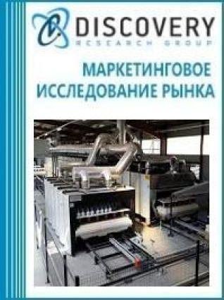 Анализ рынка печей туннельных в России