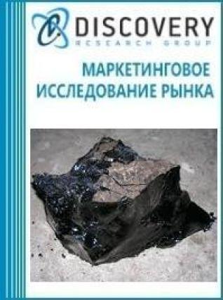 Анализ рынка пека в России