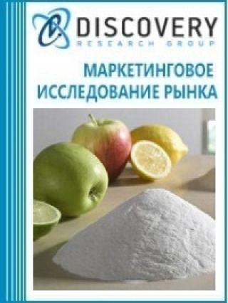 Анализ рынка пектина в России