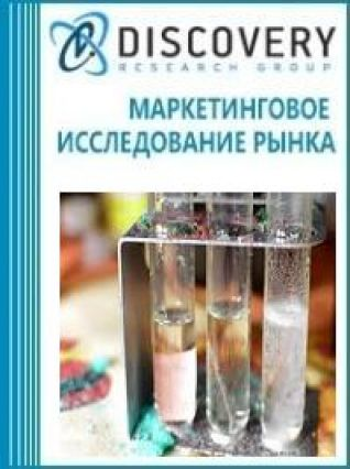Анализ рынка пентахлорид фосфора в России