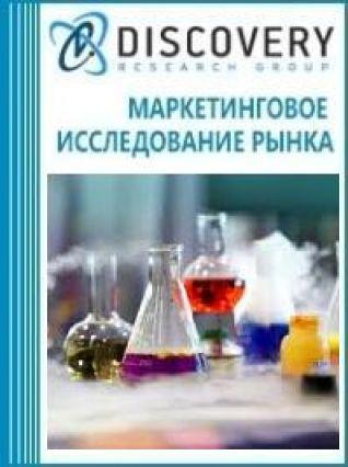 Анализ рынка пентаоксида дифосфора в России