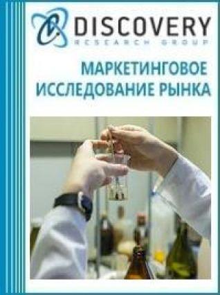 Анализ рынка пентаоксида димышьяка в России