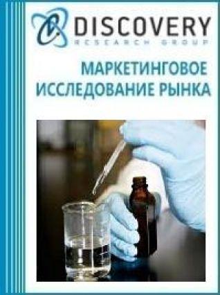 Анализ рынка пероксодисерной кислоты в России