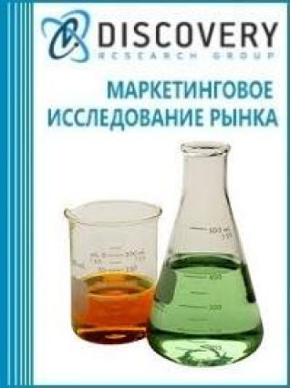 Маркетинговое исследование - Анализ рынка кислоты пероксосерной в России