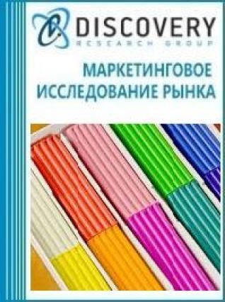 Маркетинговое исследование - Анализ рынка пластилина детского в России