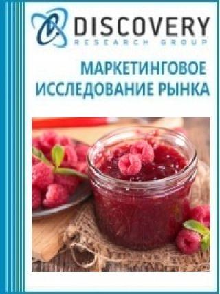 Маркетинговое исследование - Анализ рынка плодовых и ягодных консервов в России