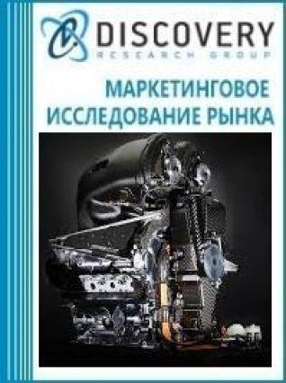 Анализ рынка пневматических силовых установок и двигателей в России