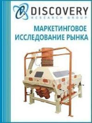 Анализ рынка пневмосортировочных столов в России