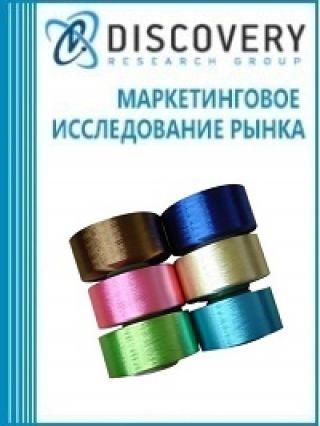 Маркетинговое исследование - Анализ рынка полиэфирных нитей в России