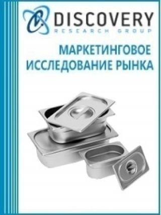 Маркетинговое исследование - Анализ рынка полуфабрикатов (заготовки) из легированной, нелегированной и нержавеющей стали в России