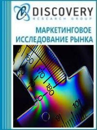 Анализ рынка поляриметров в России