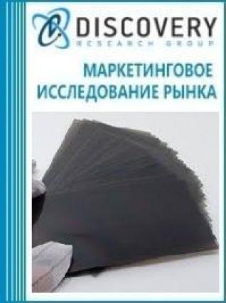 Анализ рынка поляризационных листов и пластин в России