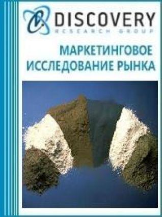 Анализ рынка портландцемента с умеренной экзотермией в России